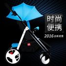 可坐可躺傘車  超輕便攜  折疊嬰兒推車...