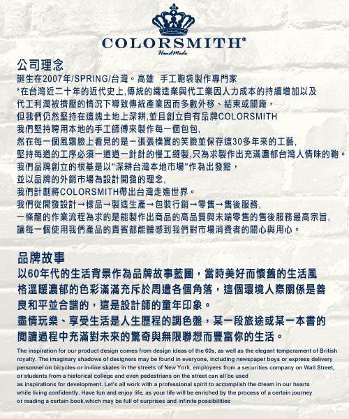 【COLORSMITH‧色彩工匠】SIMPLE 8-極簡拉鍊後背包-迷彩SP8-1226-CA