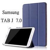 三星 Samsung 平板皮套 Tab J 7.0/Tab A 8.0 2017(T385 T380)/Tab A 8.0 (P355)/Tab E 8.0 (T377)  卡斯特 保護套