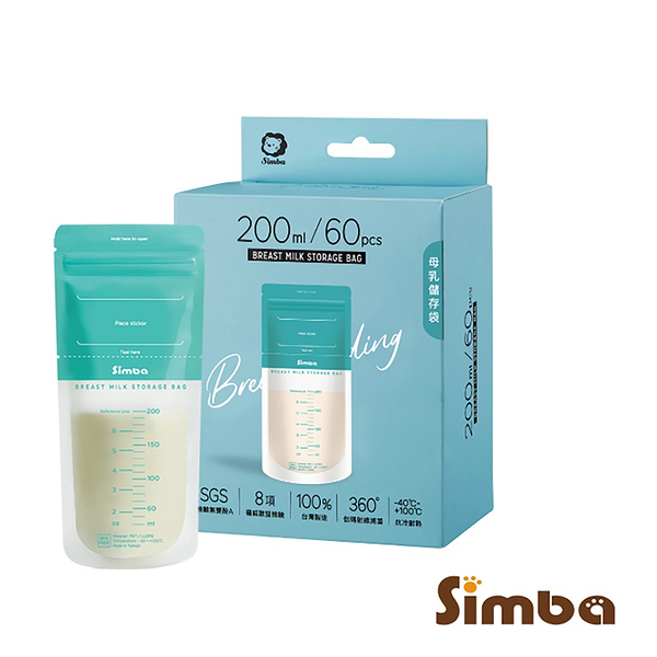 小獅王辛巴 母乳儲存袋(200ml) 60入/盒
