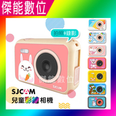 SJCAM 兒童相機 FUNCAM兒童相機【彩繪版】 2吋螢幕 1080P 相機 攝影機 原廠保固一年