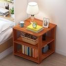 床頭柜北歐簡約現代床頭方形收納柜簡易床邊小柜子經濟型 【現貨快出】YJT