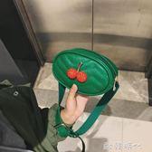 兒童小包包公主斜背包可愛時尚女寶寶女孩卡通背包學生迷你錢包 歐韓時代