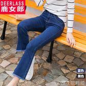 高腰牛仔褲 黑色牛仔褲女九分褲韓版高腰寬管薄款褲子顯瘦彈力微喇叭褲 歌莉婭