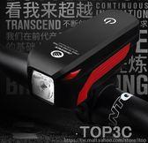 迪路仕自行車燈強光車前燈夜騎裝備可充電T6手電筒山地車車燈配件「Top3c」