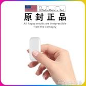 【自帶彈窗】無線藍芽耳機雙耳運動跑步適用蘋果iphone安卓通用i79 夢想生活家