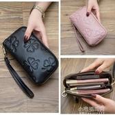 女士手抓包手拿小包包百搭女貝殼大容量手機鑰匙零錢包『小宅妮時尚』