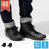 【ZIP Select】高筒綁鞋帶雨鞋