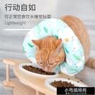 寵物圈 貓咪伊麗莎白圈貓用軟布項圈頭套防舔絕育用品幼貓伊利沙白恥辱圈 小宅妮