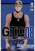 麻辣教師GTO湘南14日08