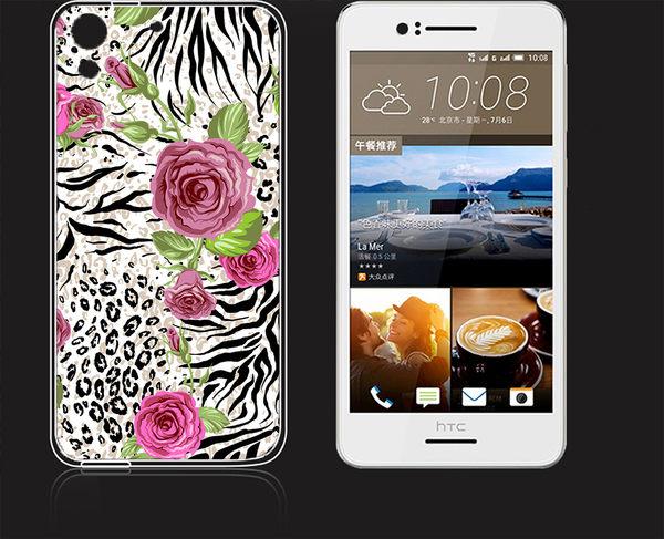 ✿ 俏魔女美人館✿ 【斑馬玫瑰紋*水晶硬殼】htc 728手機殼 手機套 保護套 保護殼