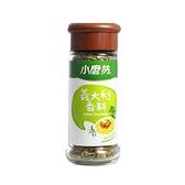 小磨坊義大利香料10g【愛買】