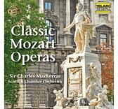 【停看聽音響唱片】【CD】莫札特四大歌劇:魔笛 費加洛婚禮 女人皆如此 蘇格蘭室內樂團 (11CD)