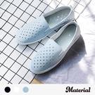 懶人鞋 鏤空手工縫邊休閒鞋 MA女鞋 T6521