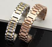鋼帶男 實心精鋼錶帶 卡西歐金屬手錶帶 不銹鋼 天王名匠美度 格蘭小舖