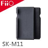 FiiO M11播放器專用質感皮套(SK-M11)