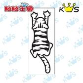 【浮雕貼紙】貓爬牆 # 壁貼 防水貼紙 汽機車貼紙 4.7cm x 11.2cm