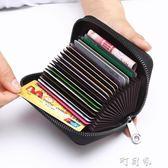 卡包男士多功能大容量卡夾女駕駛證皮套證件多卡位卡套手腕包 盯目家