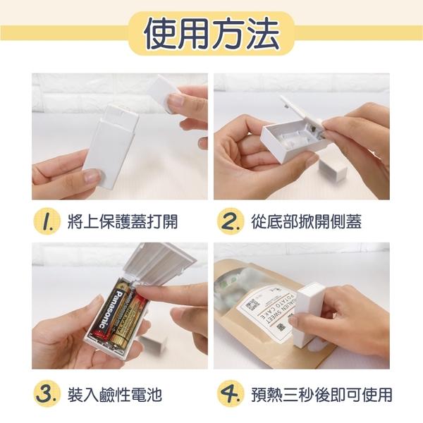 台灣製 瞬熱式封口機,新專利 外銷日本 密封機 零食包裝機 家用封口機 零食密封 力集購