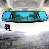 平行線汽車後視鏡行車記錄儀帶電子狗雙鏡頭高清夜視倒車影像一體【聖誕節快速出貨八折】