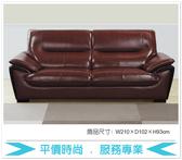 《固的家具GOOD》308-4-AM 金莎三人沙發【雙北市含搬運組裝】