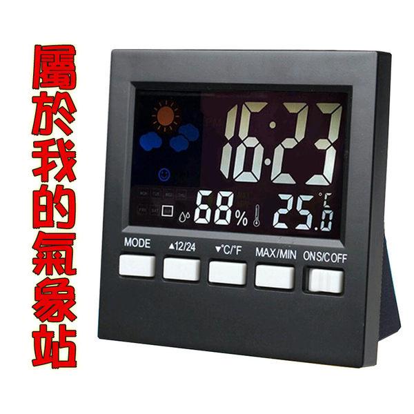 新款 簡潔時鐘 鬧鐘 溫度計 濕度計 氣象站 LED顯示 好料網生活館