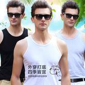 男士背心純棉修身型緊身運動健身青年打底衫彈力夏季潮牌吊帶t恤