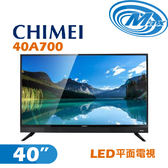 《麥士音響》 CHIMEI奇美 40吋 LED電視 40A700