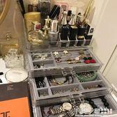 桌面首飾盒透明手錶耳環耳釘收納項鏈發卡耳夾小飾品口紅架收納盒 WD千與千尋