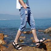 破洞七分牛仔短褲男修身小腳正韓潮流六分馬褲個性7分短款學生夏 限時八五折