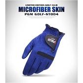 高爾夫手套 男士 單只 防滑透氣 魔術貼 超纖布手套