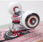 【99購物85折】滑板PU車線輪 5232滑板輪子