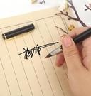 鋼筆式毛筆軟筆頭秀麗筆