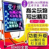 熒光板  LED電子光夜光廣告牌寫字板黑板發光屏手寫立式留言板