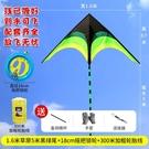 風箏 網紅風箏大人專用特超大型號微風易飛中國風2021年新款T