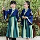 兒童漢服男童國學服女童春夏新款古裝襦裙小學生漢服三字經演出服 怦然新品
