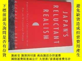 二手書博民逛書店Japan s罕見Reluctant RealismY18060
