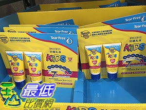 [COSCO代購] BANANA BOAT SUNCREEN 兒童防曬乳SPF50 PA+++90毫升2入 _C203688