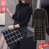 圓領條紋格子拼接洋裝 XL~4XL【274752W】【現+預】-流行前線-
