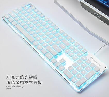 鍵盤 機械手感鍵盤有線薄膜無聲靜音電競游戲usb臺式電腦筆記本外接巧克力【快速出貨八折搶購】