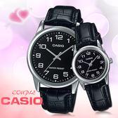 CASIO卡西歐 手錶專賣店 卡西歐 LTP-V001L+MTP-V001L 對錶 指針錶 皮革錶帶黑防水