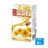 光泉正庄蜂蜜菊花茶250ml*6瓶【愛買】