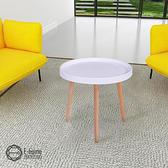 E-home Jafar伽法爾北歐造型小圓几-四色可選白色