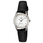 【CASIO】 簡約鱷紋質感腕錶-白面(LTP-1094E-7A)