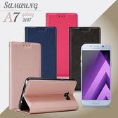 XM Samsung Galaxy A7 (2017) 鍾愛原味磁吸皮套