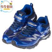 《布布童鞋》Moonstar日本藍色閃電紋兒童運動機能鞋(19~24公分) [ I7P895B ] 藍色款