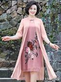 媽媽夏裝連衣裙新款45歲中老年女太太洋氣裙子母親節衣服-Ifashion