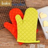 防熱手套 耐高溫防熱手套 加厚隔熱廚房烤箱微波爐防燙手套 烘焙工具 童趣屋