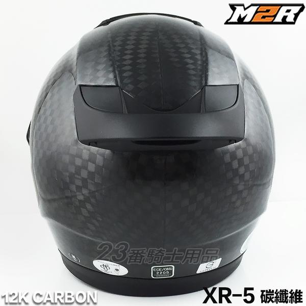 【M2R XR-5 XR5 SP 12K CARBON 卡夢 碳纖維 全罩安全帽】超輕量、免運費