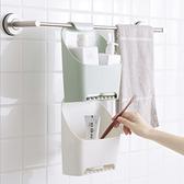 收納籃-北歐風收納居家浴室免鑽孔瀝水萬用收納盒 可疊掛【AN SHOP】